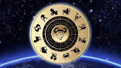 С какого знака начинается зодиакальный круг