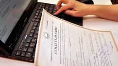 What documents are needed for obtaining INN