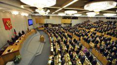 Каково значение парламента для общества