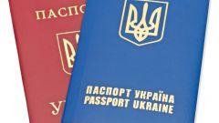 Какие документы нужно собрать для оформления загранпаспорта на Украине