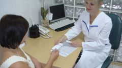 Какие документы нужны для приема у врача