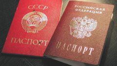 Какие документы нужны для замены паспорта при смене фамилии