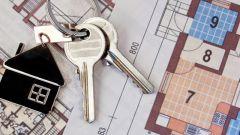 Какие документы нужны при продаже квартиры в Украине