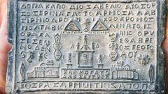 Как и когда появилась письменность на Руси