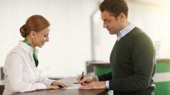 Какие документы нужны на получение кредита от Сбербанка