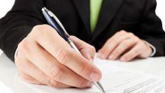 Какие документы нужны для получения кредита в «Альфа-банке»