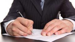 Какие документы нужны для подачи иска
