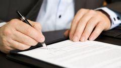 Какие документы нужны для заключения договора