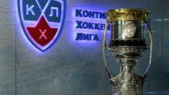 Что такое Кубок Гагарина