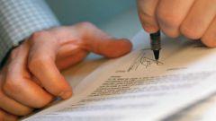 Кредитная история: основные понятия
