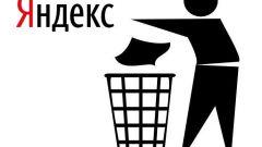 Как удалить Яндекс-Бар