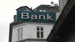 Как выбрать надежный банк в 2018 году