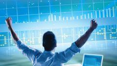 Какие функции выполняет рынок