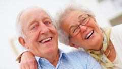 Как отмечают день пожилого человека