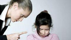 Как установить контакт с ребенком