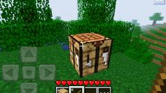 Как сделать станок в Minecraft