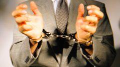 Какое наказание предусмотрено за незаконное предпринимательство