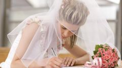 What documents do I need to change after the wedding
