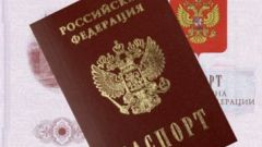 How long does the passport of the citizen of the Russian Federation