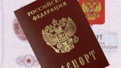 Сколько действует паспорт гражданина РФ