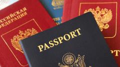 Какой штраф предусмотрен за сокрытие двойного гражданства