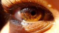 Как можно  изменить цвет своих глаз