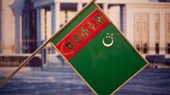 Как получить визу в Туркменистан
