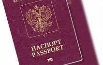 Какие документы необходимы для получения загранпаспорта