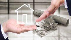 Как получить кредит на строительство своего дома