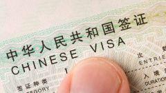 Какие документы нужны на визу в Китай