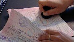 Какие документы нужны для получение родового сертификата