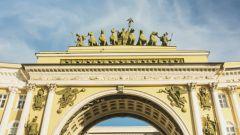 Каком году был переименован Ленинград