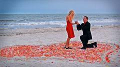 Как красиво сделать девушке предложение