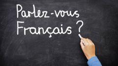 Какие времена существуют во французском языке