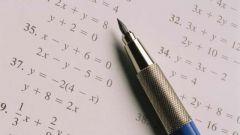 Как готовится к экзамену по математике