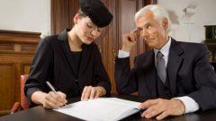 Какие нужны документи для получения завещания