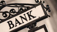 В чем разница между ссудой и кредитом