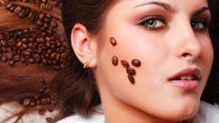 Как использовать кофе в косметических целях