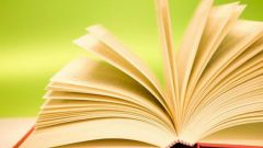 Какие книги нужно обязательно прочесть в 2017 году