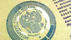 Какие документы без нотариуса не имеют законной силы