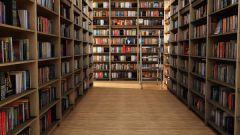 Нужна ли в цифровой век библиотека