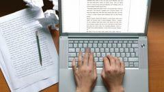 Как самому написать реферат