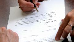 What document is necessary for real estate transactions