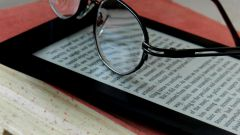 Как освоить теорию и практику перевода
