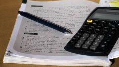 Когда лучше делать домашние задания