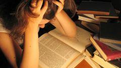 Как быть, если не готов к экзамену