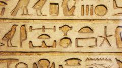 Как появилась письменность в Древнем Египте