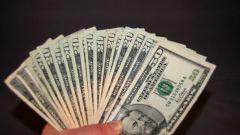 Можно ли мужу получить единовременное пособие