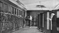 Как работал первый компьютер