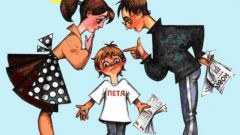 Как перестать опекать ребенка